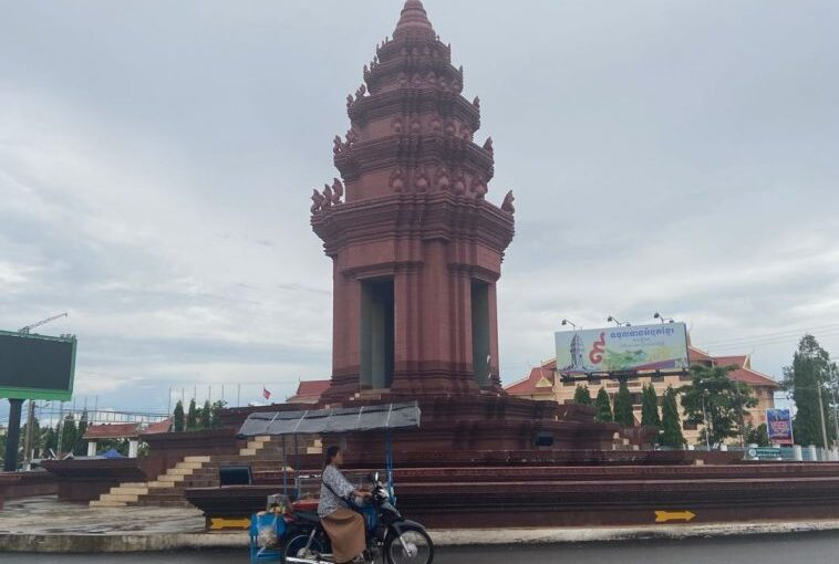The Pailin Travel Guide